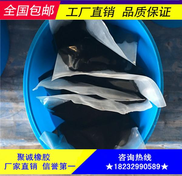 葫芦岛2018引水渡槽用聚硫密封胶产品资讯