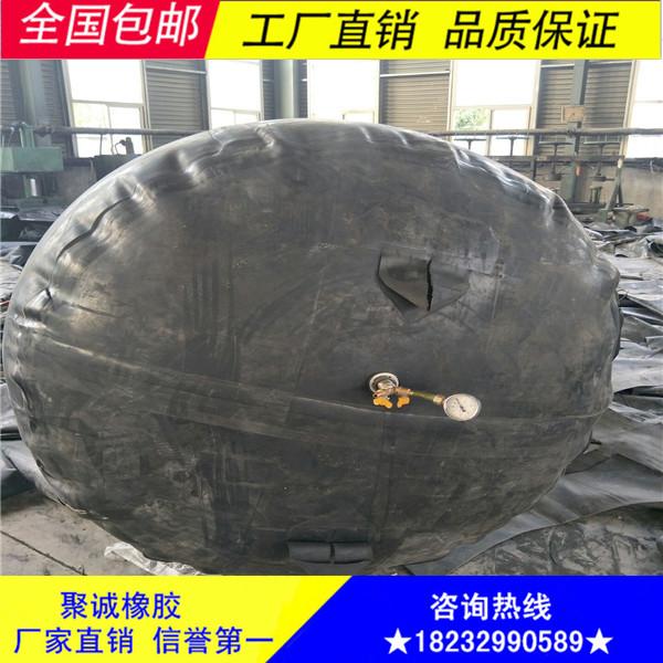 排下水用气囊直销厂家宝丰县有限公司