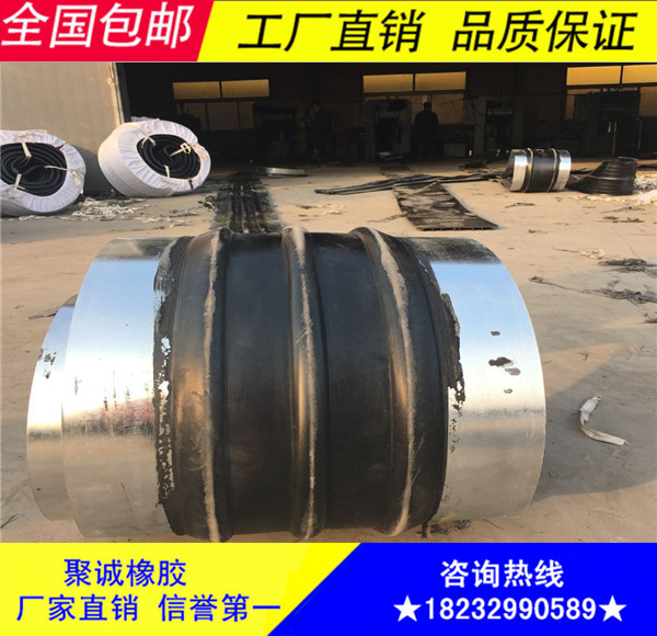 欢迎您岳阳651652橡胶止水带2018年批发价格热点消息