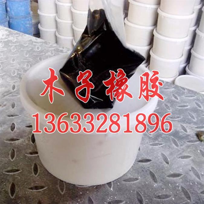 聚硫密封胶和田=密封胶公斤重量=提供配方调配技术