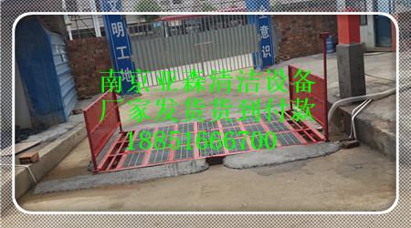 舟山环保除泥洗车池vinbet浩博官方下载舟山工程洗车槽