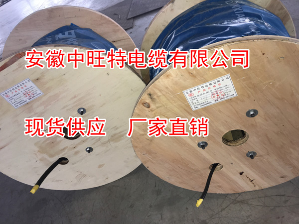 巨野县KX-HS-FGR硅橡胶高温补偿导线KX-HS-FGR质量