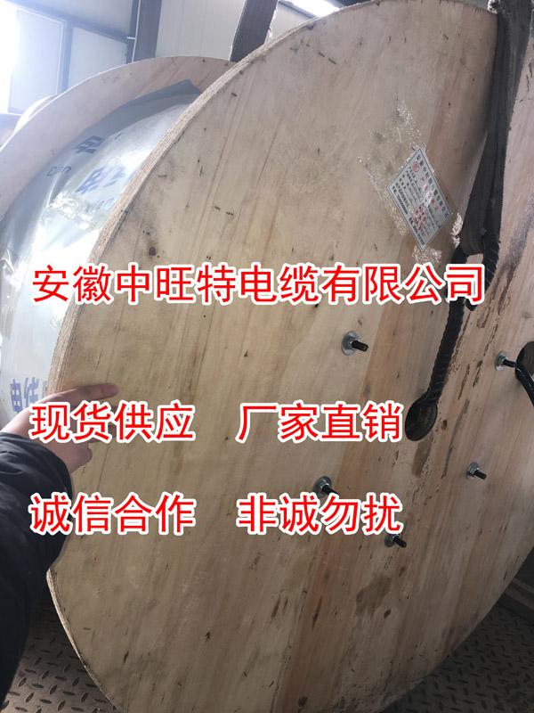 ZR-KC-GBVP2VP2威海ZR-KC-GBVP2VP2补偿导线厂家直销