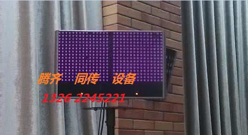 天津同传设备租赁同声传译服务