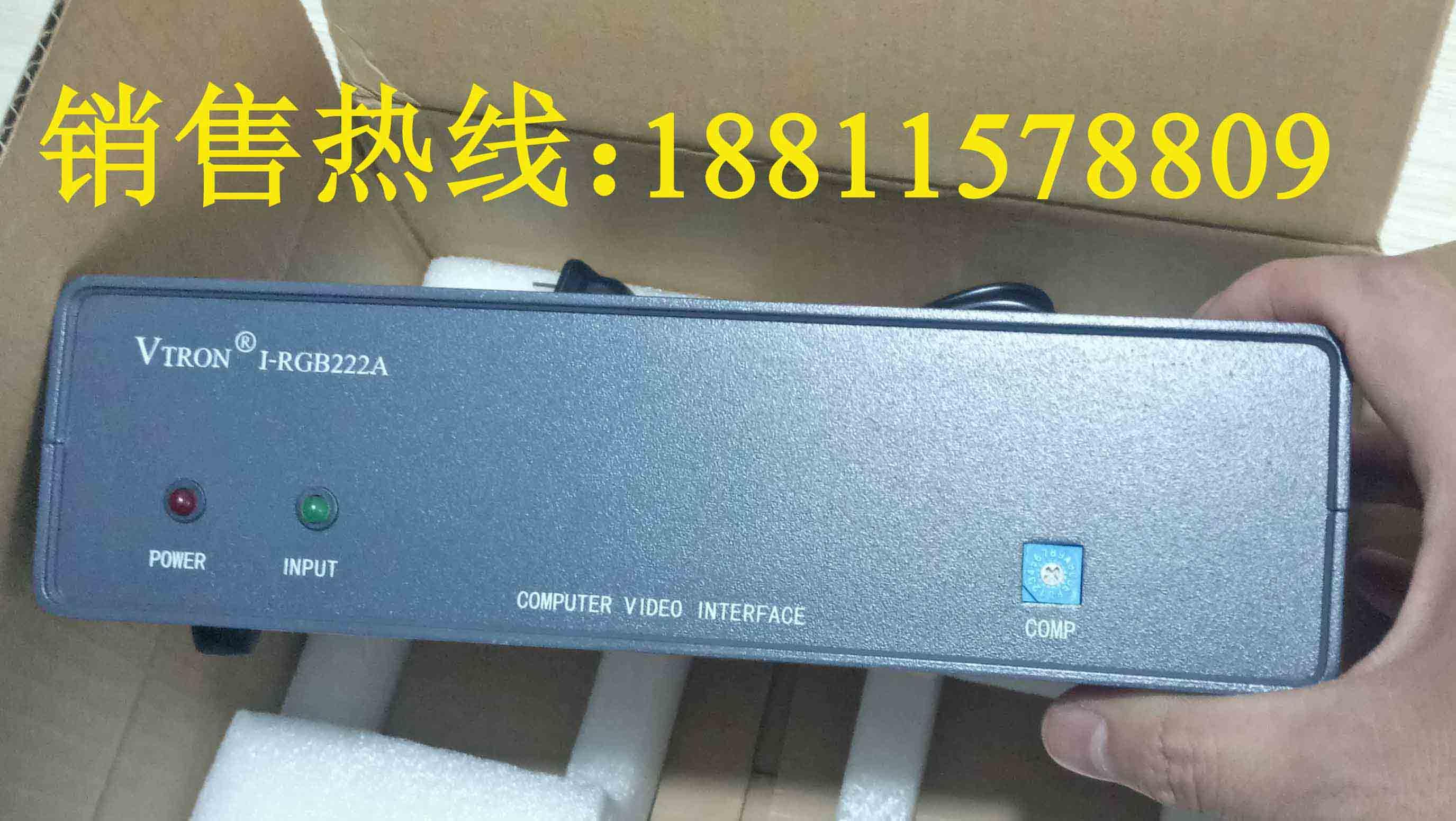 VTRON I-RGB222A