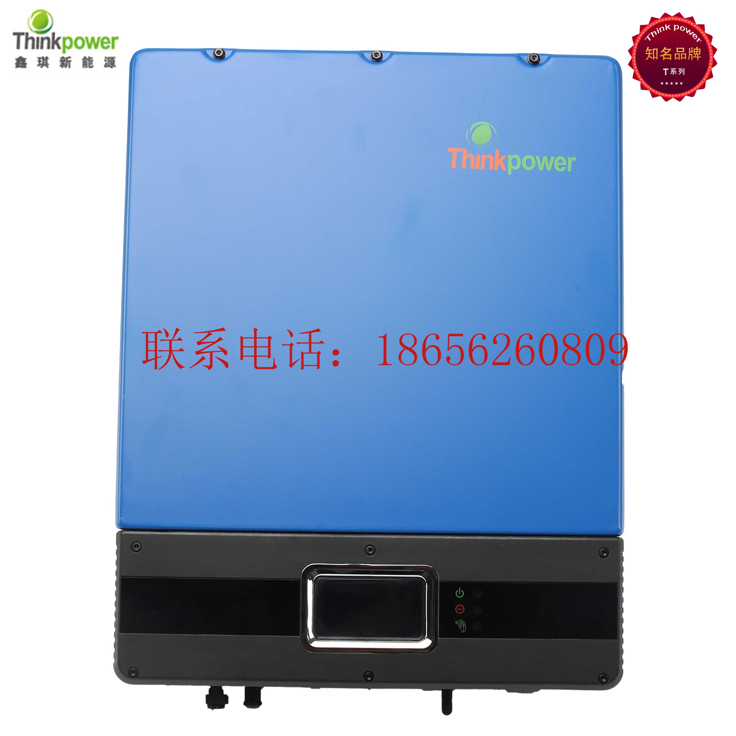 无锡鑫琪 供应超高性能的太阳能光伏并网逆变器3KW