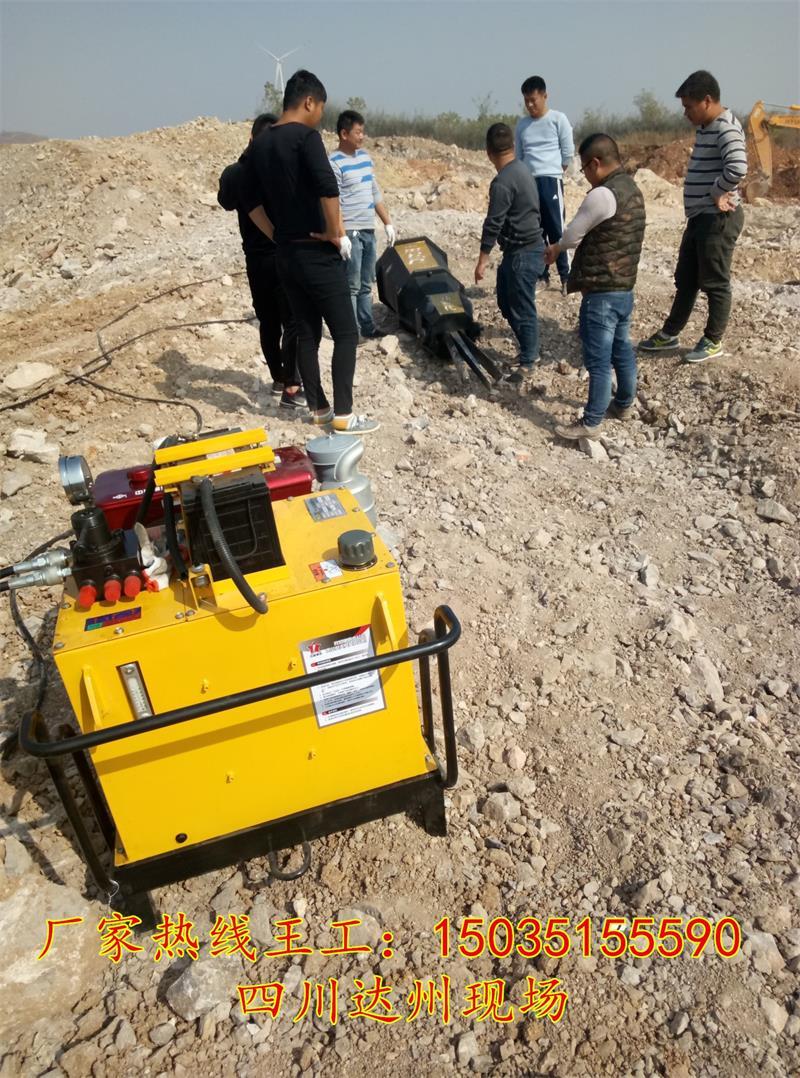 古通辽岩石拆除分裂设备劈裂机
