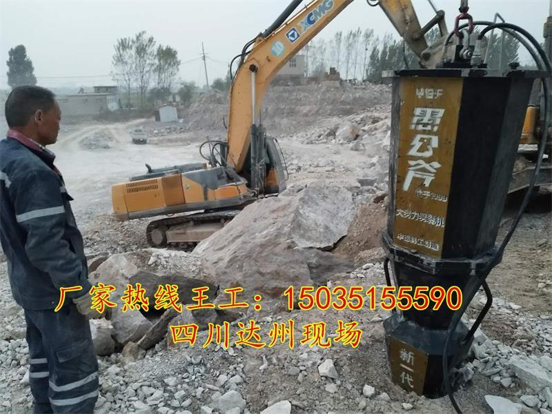 滁州阜阳强力静态劈裂机