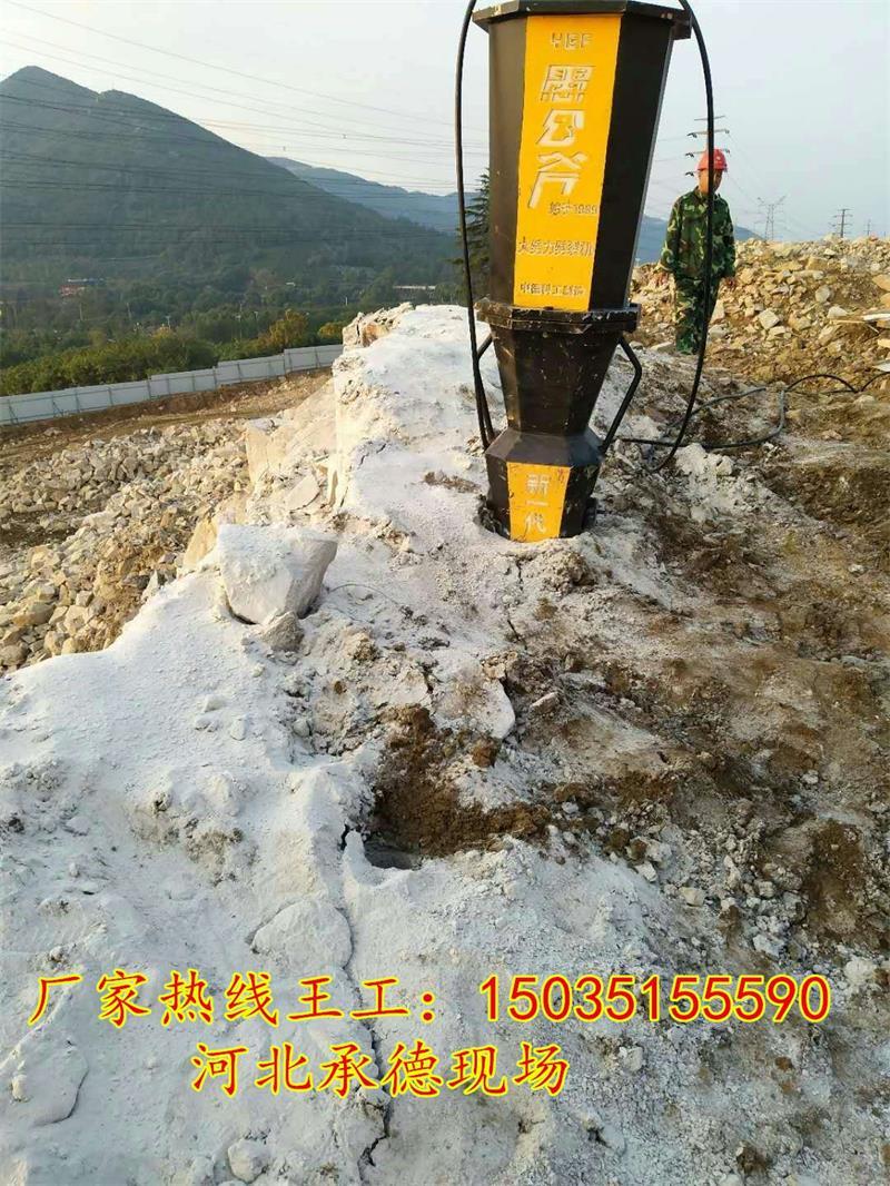 邢台保定代替膨胀剂小型分裂岩石机
