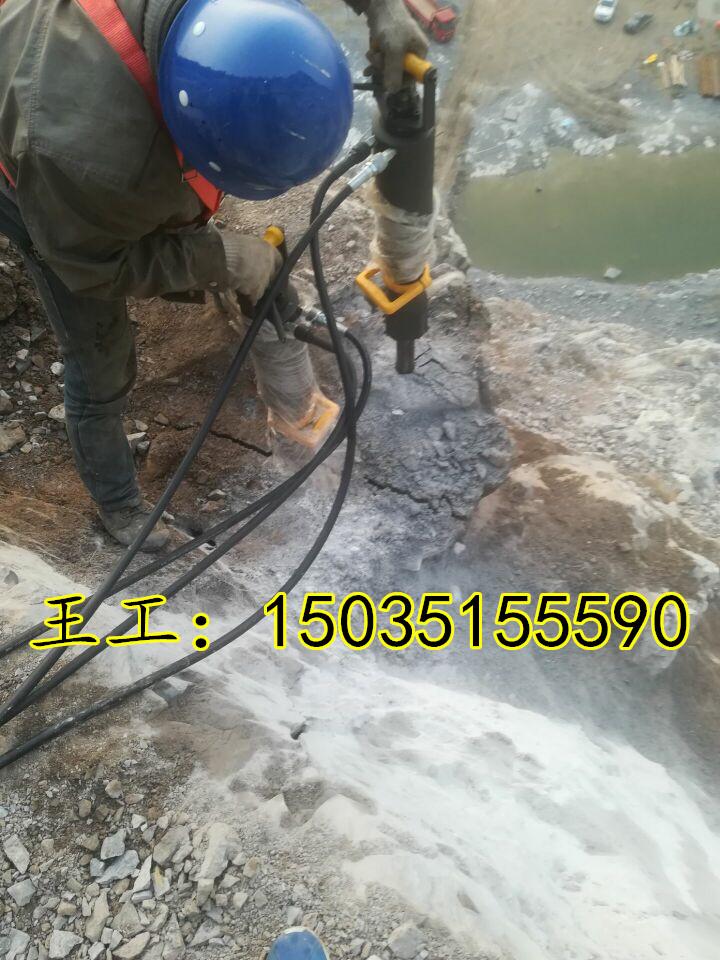 忻州临汾挖改式大型液压分裂机