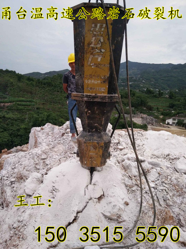 巴中资阳大型土石方破石机