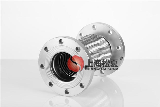 蒸汽用16in接头金属软管