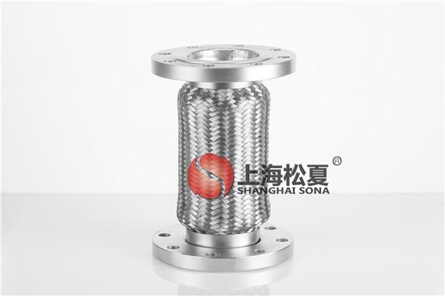 水厂1in波纹金属软管