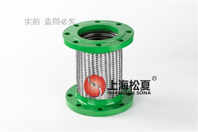 畜禽供暖设备DN1000可伸缩金属软管