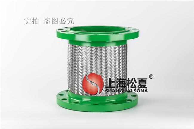 供暖热源24in可伸缩金属软管