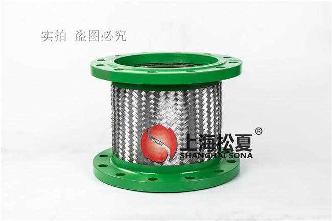 太阳能供热系统DN32通用金属软管