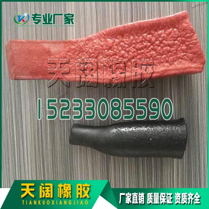 膨胀橡胶止水条黄冈工程用品-质检合格率高