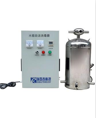辛集蓄水池水箱 自洁消毒器生产