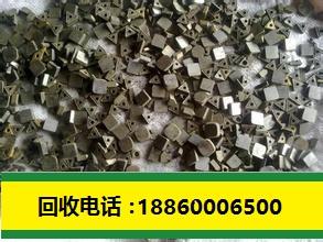 晋江钨钢铣刀回收、钨钢回收厂家厦门专业废钨回收公司