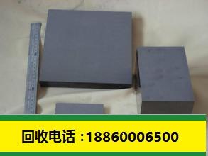 漳州钨粉回收、钨钢回收厂家厦门钨钢回收厂家