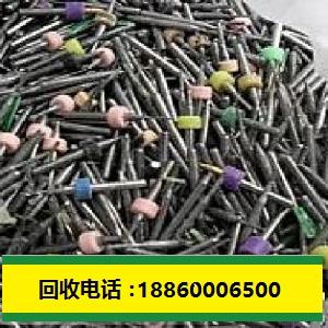南安钨泥、钨钢回收、长期钨废料回收厦门市专业废钨回收公司
