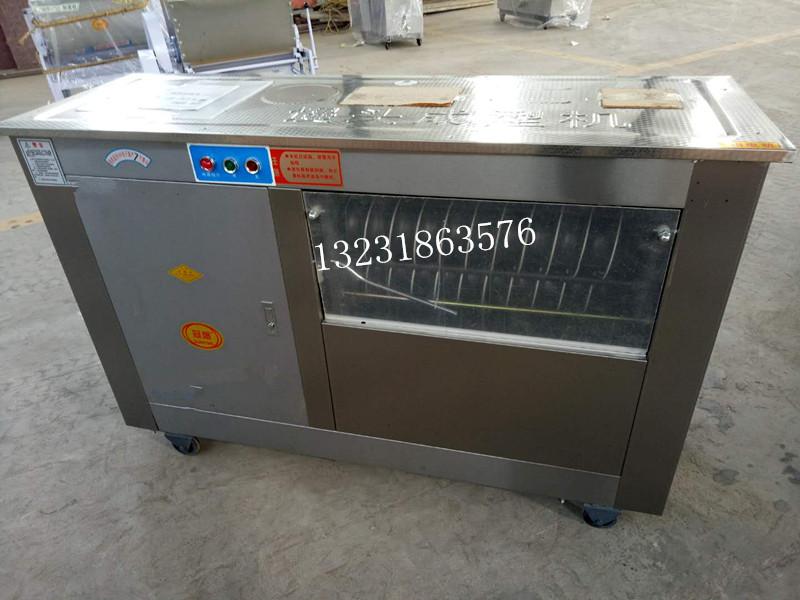 衡水不锈钢馒头成型机,全自动馒头成型机,衡水厨房设备