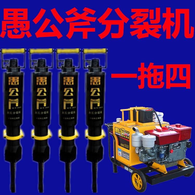 台州市挖地基用劈裂机房屋基础深基坑裂石机成本投入低