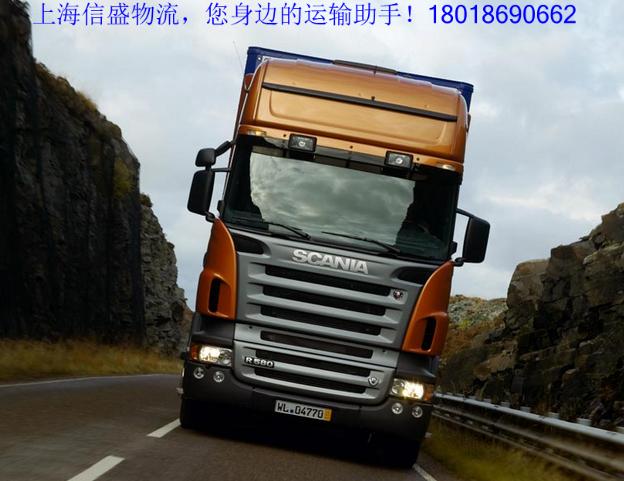 上海到邢台沙河轿车托运车托运疾速为货主找车推货
