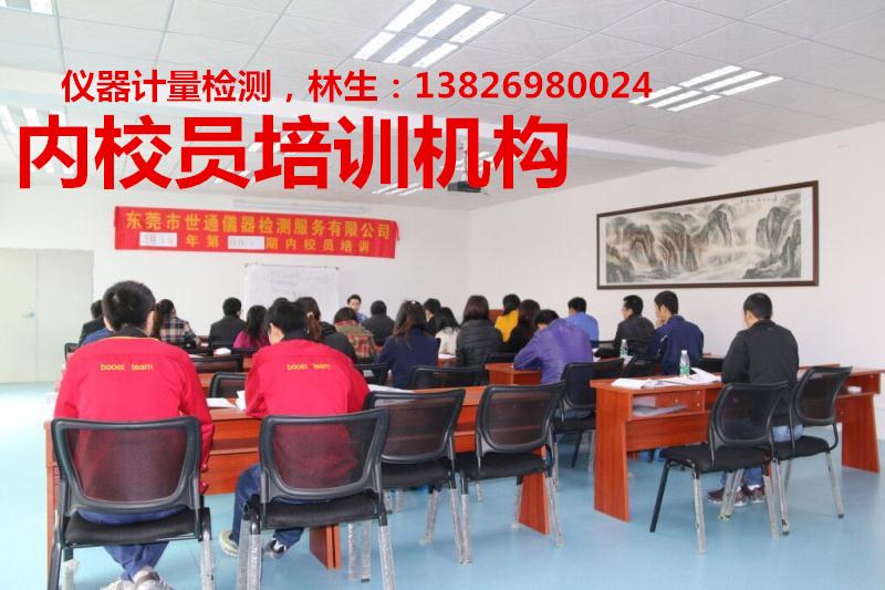 江西宜春市奉新县建设工程类机械设备检测青青草网站