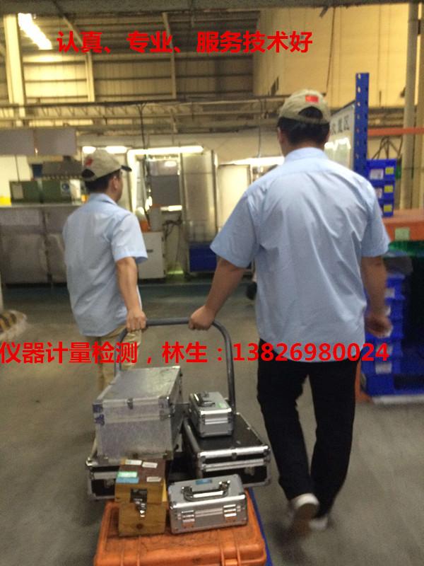 广东江门市江海区家电类仪器设备测试检测青青草网站