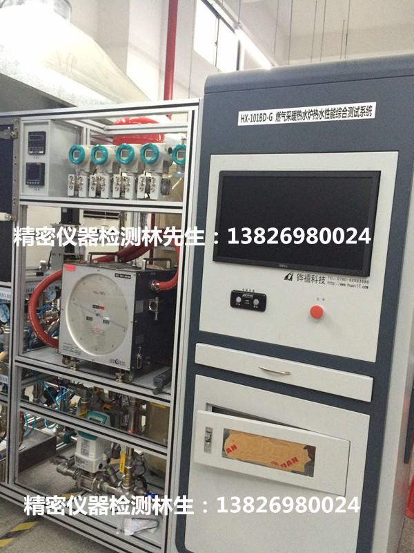 锦州市世通仪器检测公司专业校准砝码、卡尺