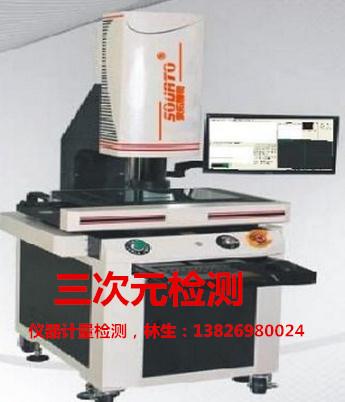 信阳市到哪找可以做温控器检测、热电阻校准的仪器检测计量公司