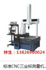 青岛市附近可检测传感器、试验箱校准的仪器检测计量公司