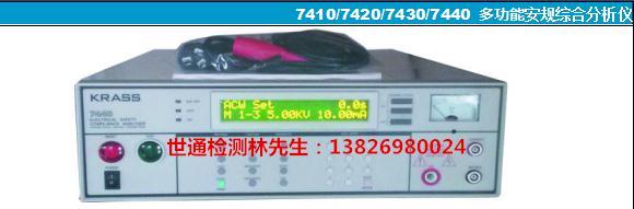 泰安市专业校准砝码、卡尺的仪器检测公司