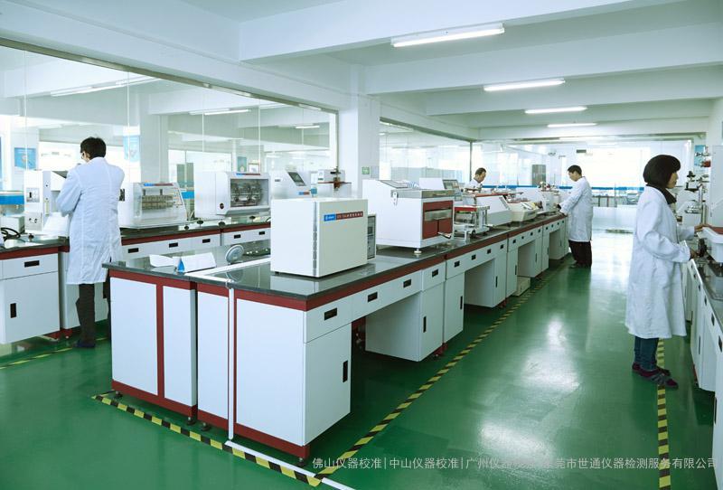 南京第三方计量送检机构,仪器检验校准费用介绍