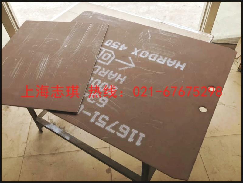 江苏南京和500对比hardox600耐磨钢板