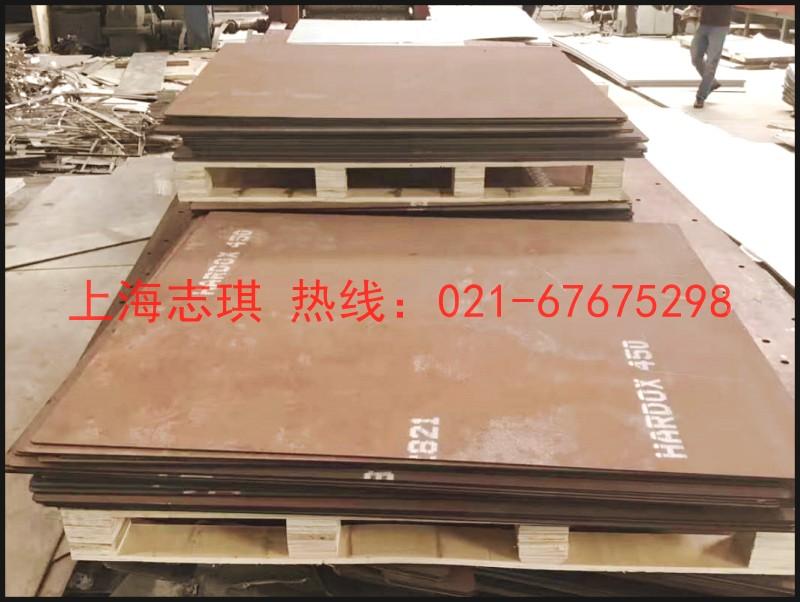 浙江杭州折弯加工卷圆加工hardox450耐磨钢板