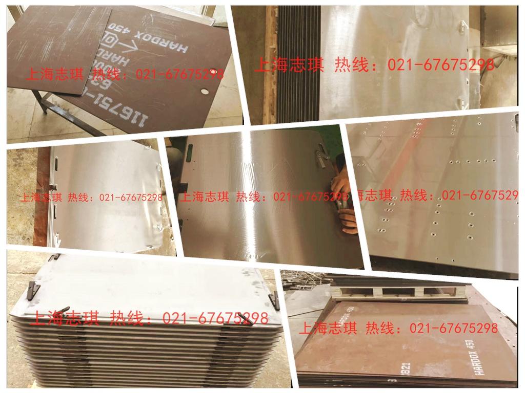 上海志琪销售压合钢板hardox400进口耐磨板