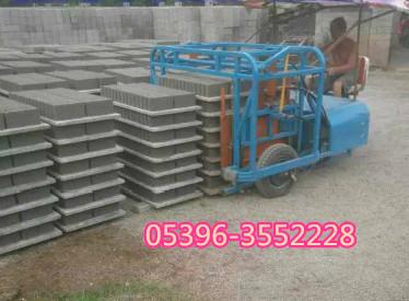 水泥砖叉砖车