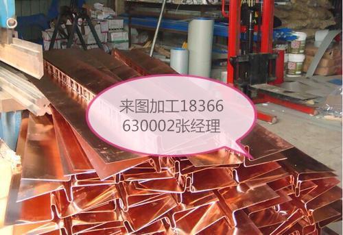济南紫铜止水片13173386150规格厂家