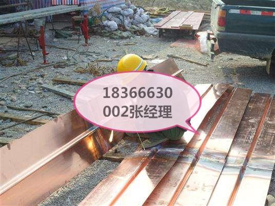 十堰沥青浸木板销售厂家15066719701欢迎您