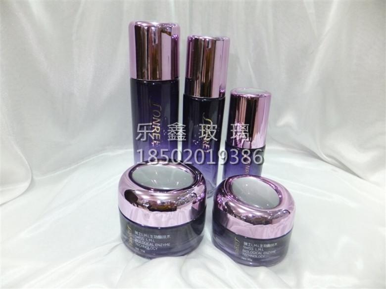 化妆品玻璃瓶 化妆品玻璃瓶厂家  化妆品空瓶子