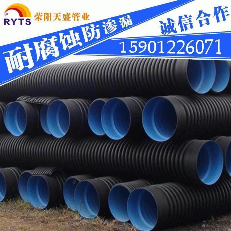 沧州品质保障500PE钢带增强波纹管老的厂家哪有