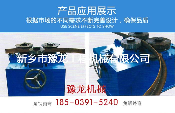 贵州弯曲机系列品牌