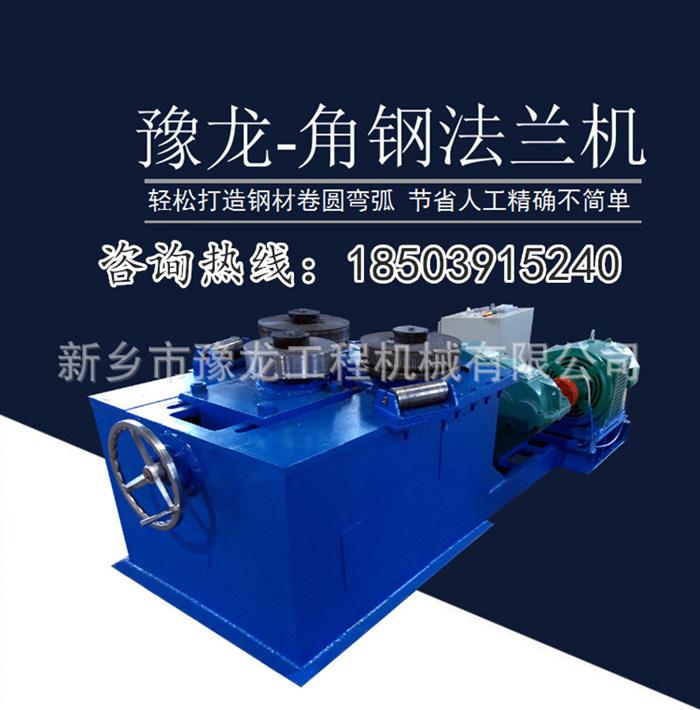 天津型材弯曲机系列品牌