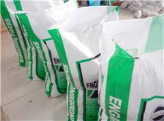 儋州抗裂纤维专业生产商