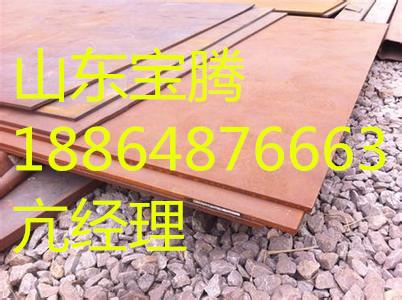 阳江NM450耐磨钢板现货厂家批发价格