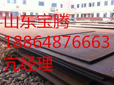 舟山hardox500耐磨钢板现货厂家批发价格