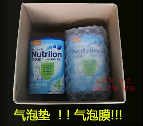 广东广州南沙填充气泡气泡袋哪里有售