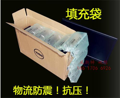 广东广州南沙填充气泡气泡袋价格